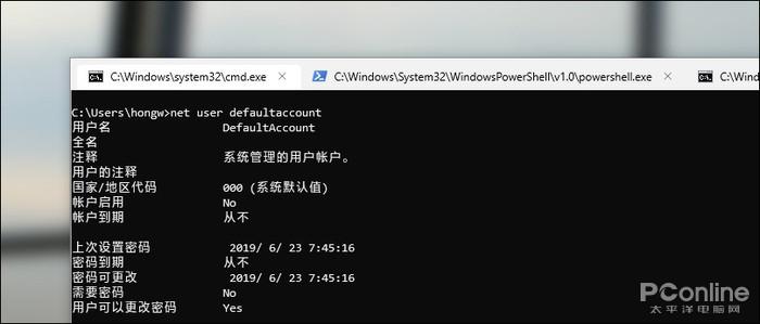 你玩过Windows 10新版CMD了吗?