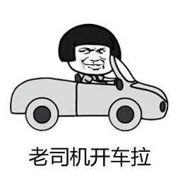 汽车设计大师:做到中国第一,也就是世界第一了!