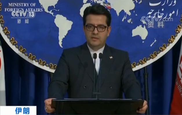 伊朗外交部:noiz和苍夜外交对外交 抵抗对施压