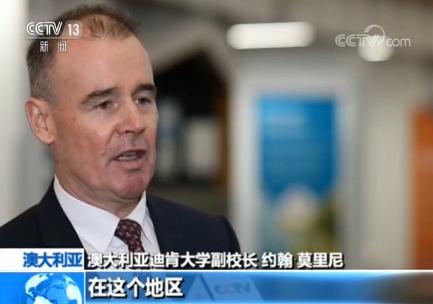 多国学者:世界各国感受到中国更加积极的姿态