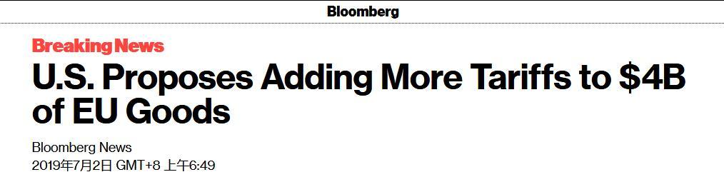 """报复""""补贴空客""""!美国威胁对40亿美元欧盟产品加征关税"""