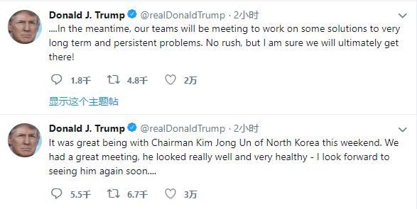 """特朗普发推再谈""""金特会"""":跟他在一起真是太好了,期待再次见到他"""