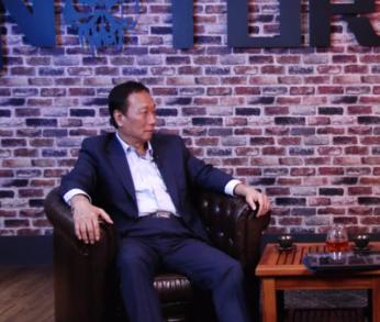 郭台铭:台湾地区领导人要懂得避免战争,两岸和平很重要