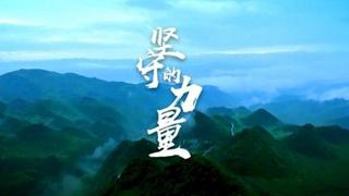 不忘初心使命 永立时代潮头--写在中国共产党成立98周年之际