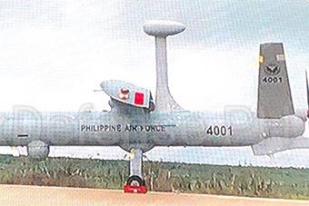 鳥槍換炮菲律賓采購2架以色列制偵察無人機亮相