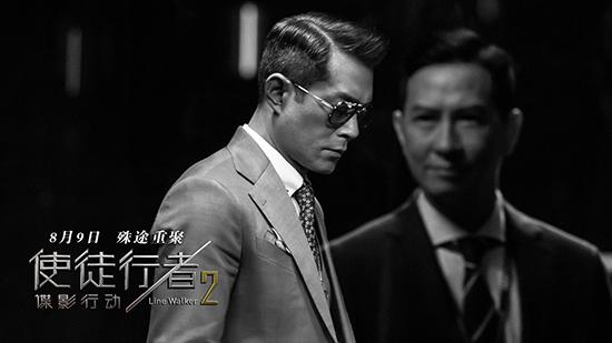 """亚博娱乐 用户登录《使徒行者2》曝""""黑白两道""""剧照"""