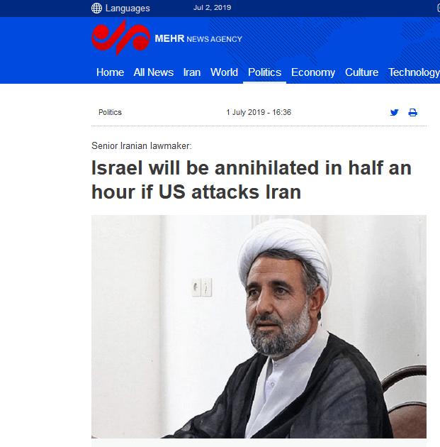 伊朗高官:如果美国攻击我们,以色列只能存活半小时