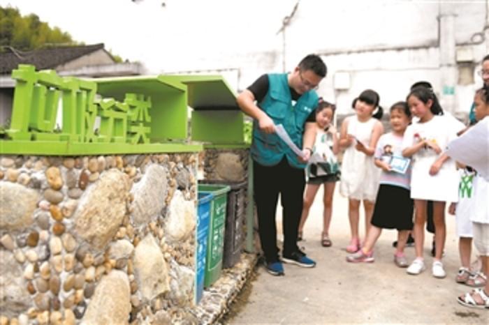 宁波垃圾分类宣讲进山村