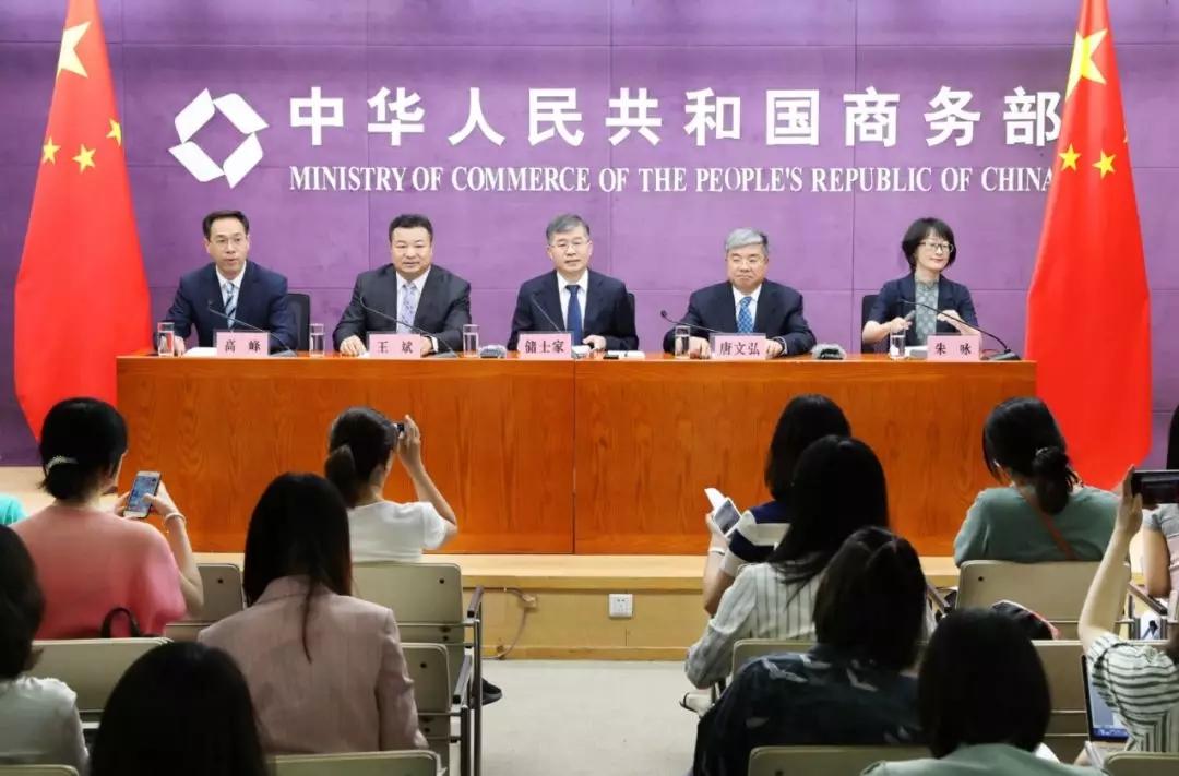 商务部:中国产业链的综合优势全球无可替代