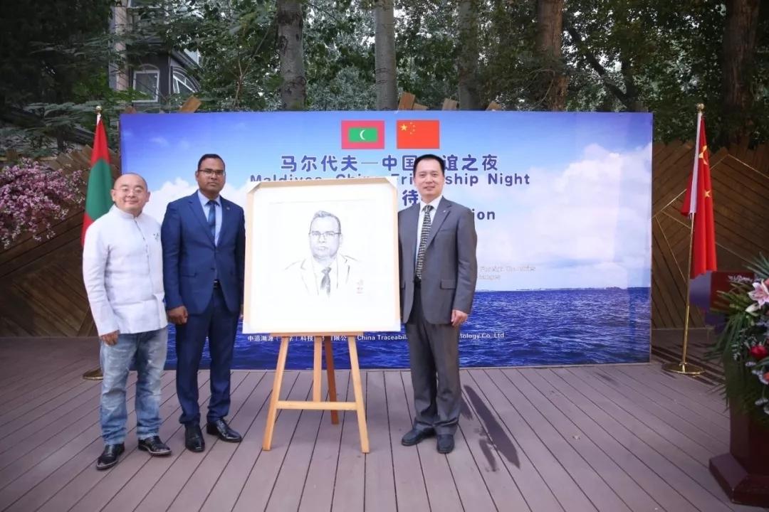 马尔代夫--中国友谊之夜招待会 加强两国文化交流和民间交流