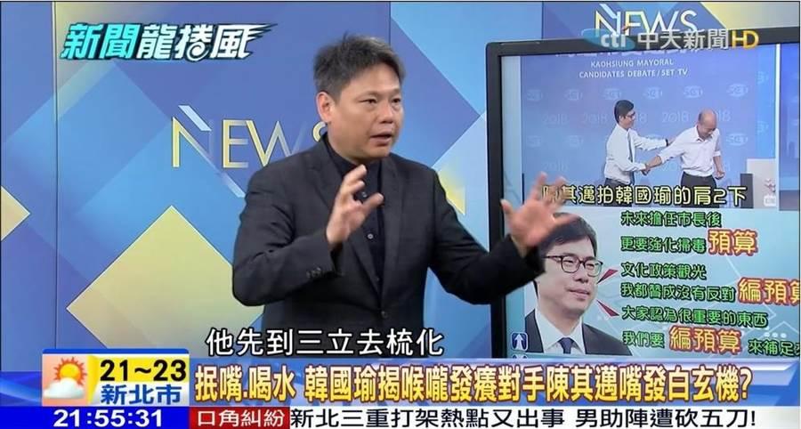 """韩国瑜""""护唇膏事件""""落幕,被绿媒控告的四人获不起诉"""