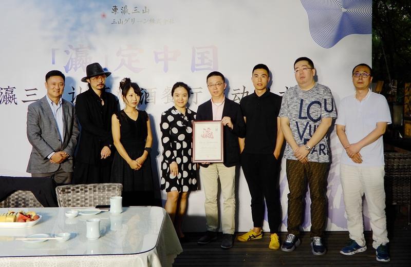 """""""瀛""""标优质清酒认证餐厅启动仪式在京开启"""