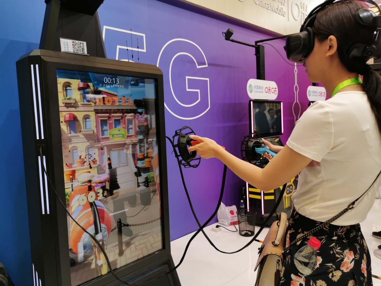 "5G风来VR行业迎机遇 企业练好""内功""方能借东风"