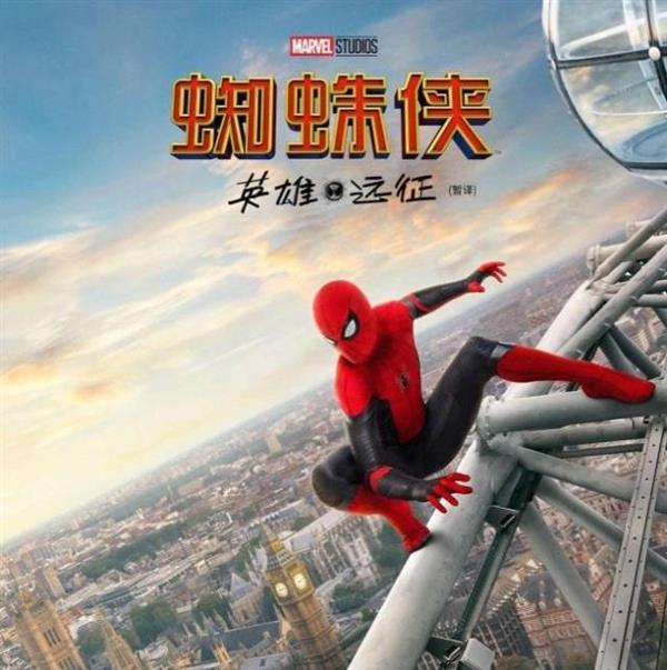 徒手停火车 蜘蛛侠的蛛丝真的有这么厉害?