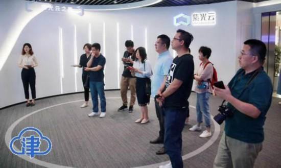 《天津市促进大数据发展应用条例》实施半年:天津构建智能经济形态
