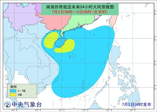 4号台风或于24小时内生成并登陆 海南广东有暴雨