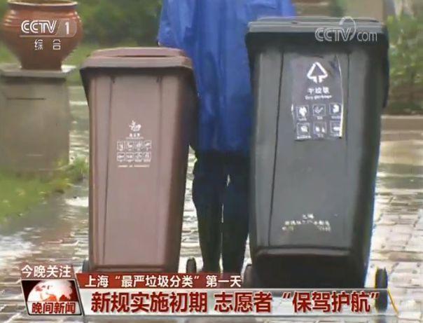"""上海""""最严垃圾分类""""第一天_网友晒照""""教科书级""""答案"""