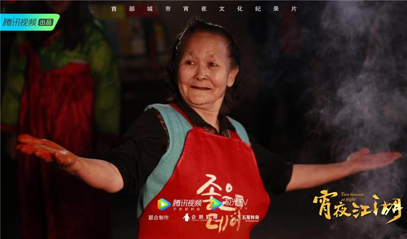 《宵夜江湖》7月2日晚首播 开启沈阳美食之夜