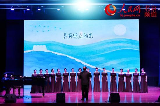"""北京延庆""""美丽世园·激情冬奥""""原创优秀作品展演举行"""