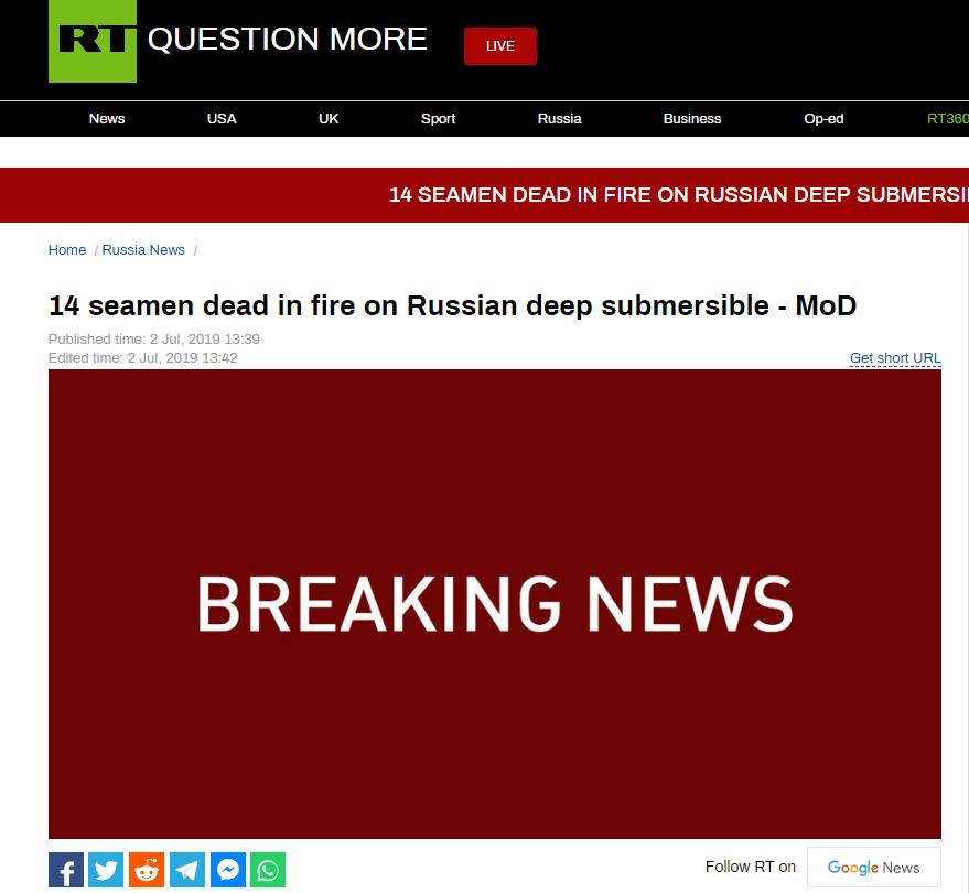快讯!俄罗斯一艘深水潜航器突发火灾,14名船员遇难