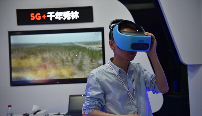 5G应用落地雄安新区 VR远程监控10万亩林区