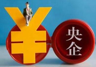 央企在沪集中签约额超200亿元