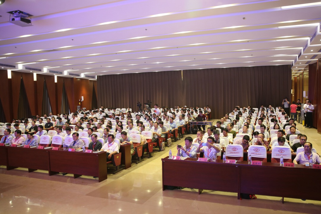 首届中国中西医结合基层泌尿男科高峰论坛在新泰成功举办