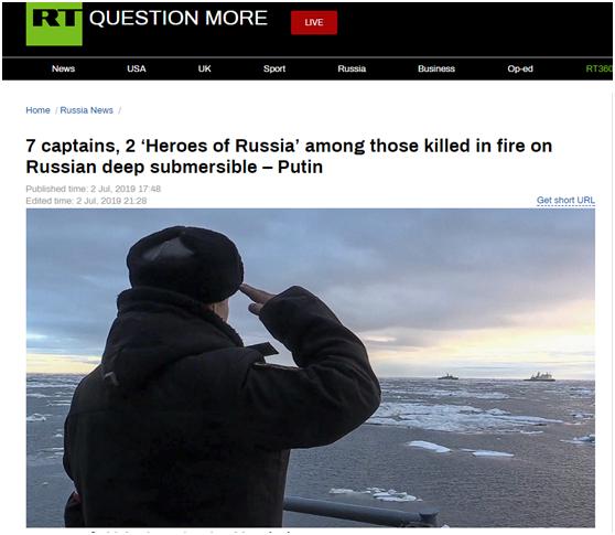 俄深潜器事故有惊天阴谋?彭斯被紧急召回白宫?真相是……