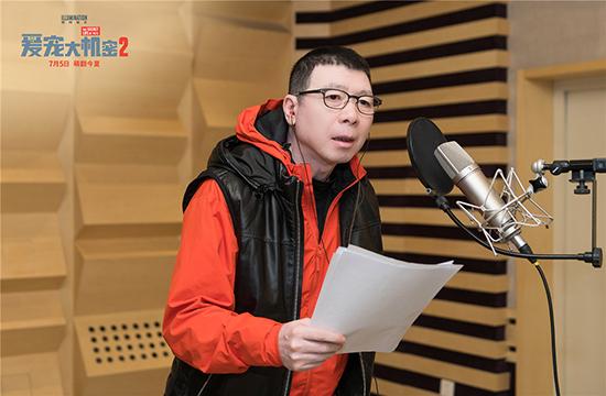"""租借车车震(王忠林)《爱宠大秘要2》冯小刚配音特辑 变""""狗生""""导师"""