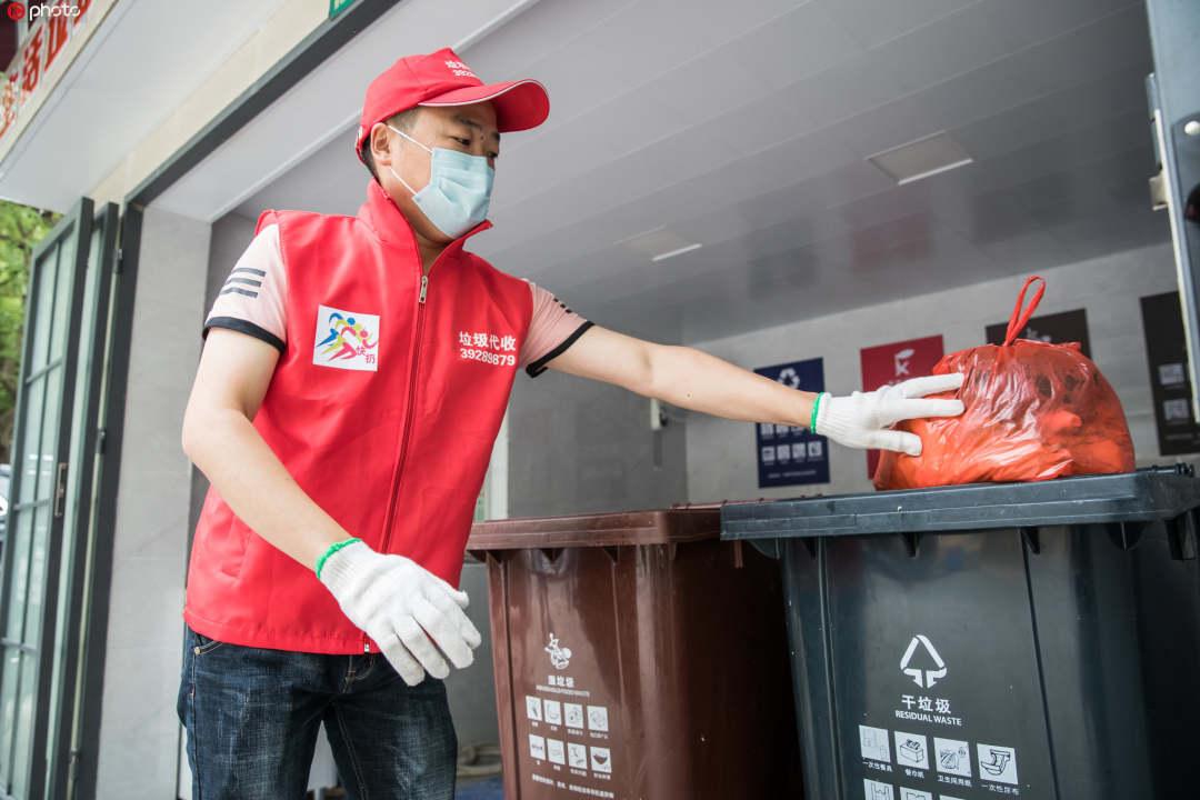 垃圾分类催生网约上门回收员 靠收垃圾月入过万