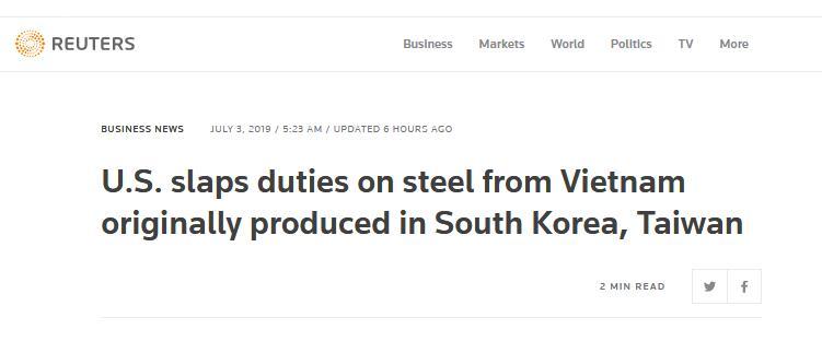 456%!美国宣布对来自越南且原产于韩国与台湾(地区)的钢铁制品征收惩罚性关税