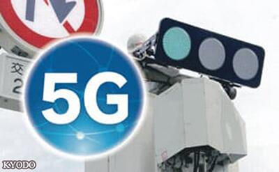 日本拟将信号灯用作5G基站 2020年启动实证试验