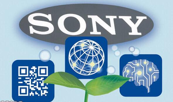 索尼将成立200亿日元基金 投资新兴企业