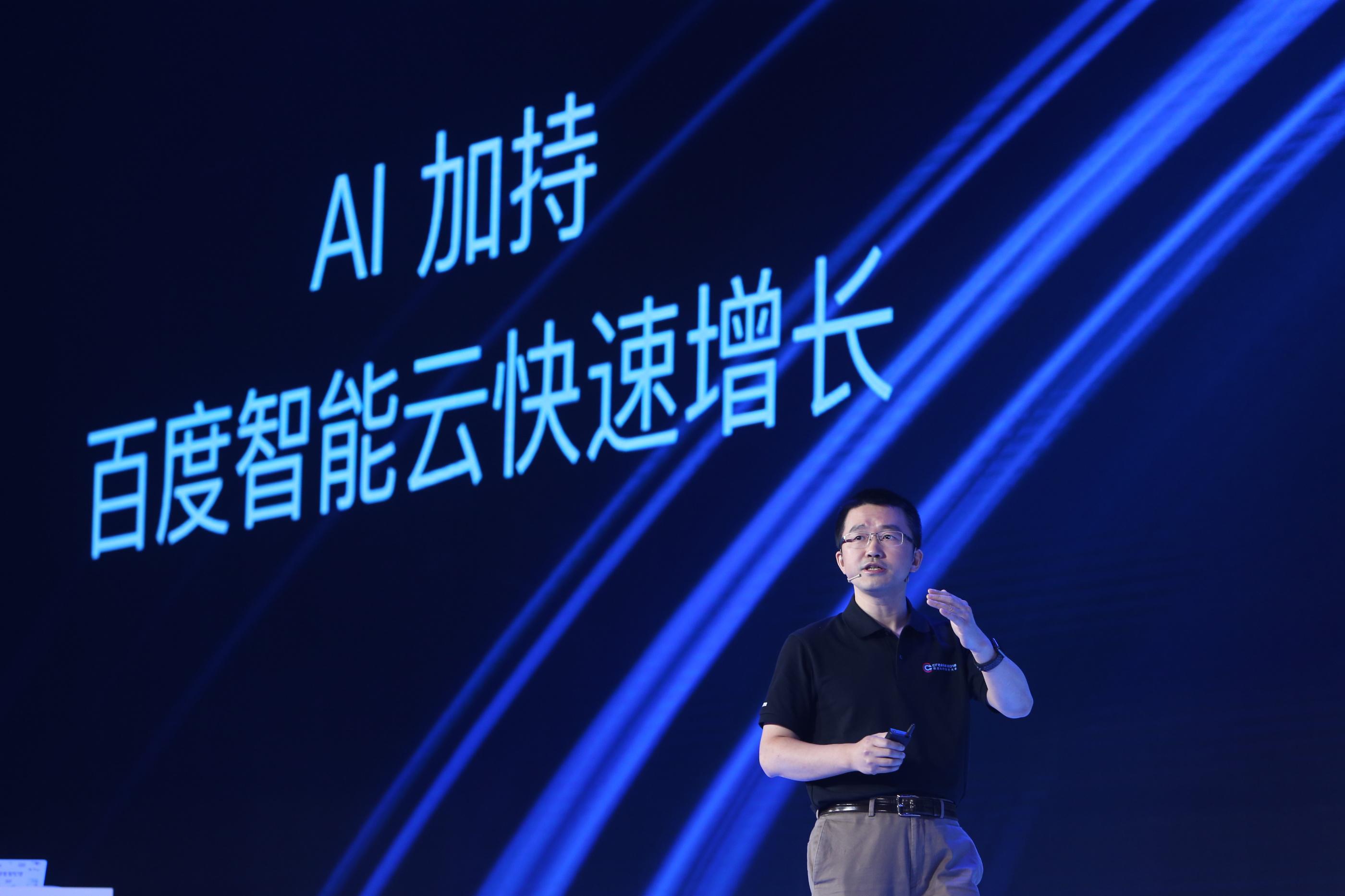 """百度智能云尹世明:AI 产业化""""三座大山""""及对策"""