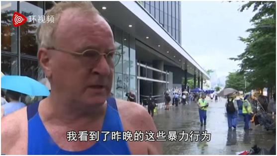 """美媒在香港拦住英国大爷谈立法会遭冲击,听他说了三分钟""""爱中国"""""""