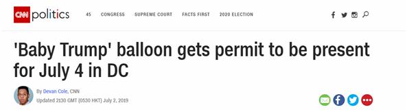 """""""特朗普宝宝""""又要升空了,这次是在美国华盛顿""""独立日""""当天"""