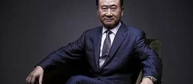 王健林开始逼婚,娃哈哈老总的女儿是最佳人选