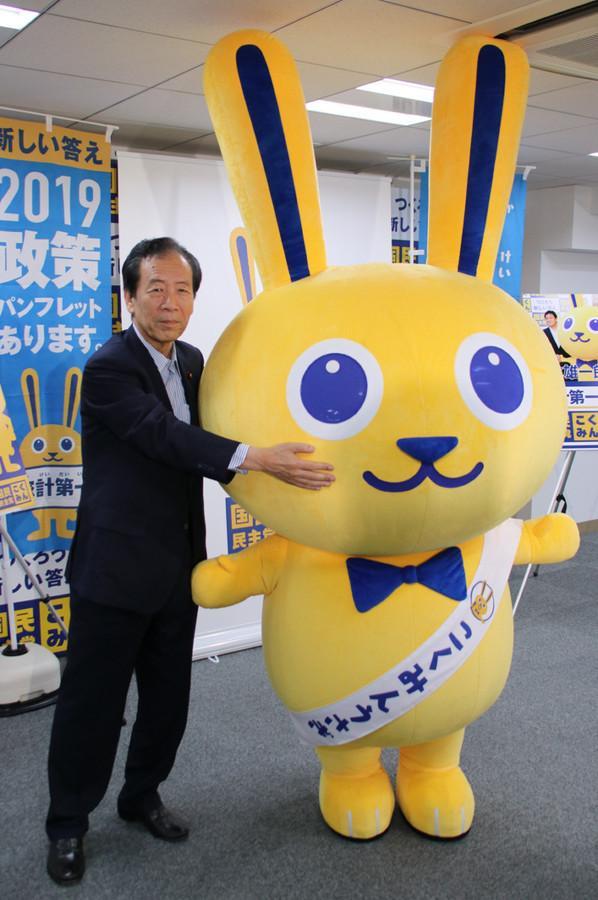"""日本一政党推出吉祥物""""公民兔"""" 用长耳朵接受证书"""