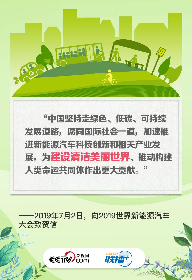习近平多封贺信传递中国主张