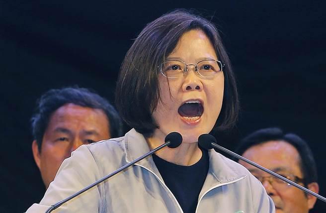蔡英文为选举借香港煽风点火 港媒怒批:抹黑