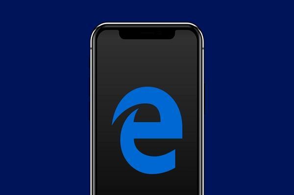 Microsoft Edge浏览器不断更新换代终于要大翻身!
