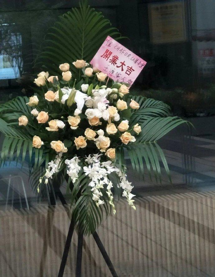 王俊凯父母奶茶店开业 王源父母送花篮祝贺