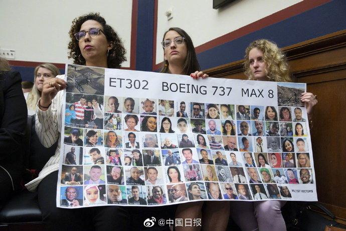 波音将向737MAX遇难者家庭提供一亿美元援助
