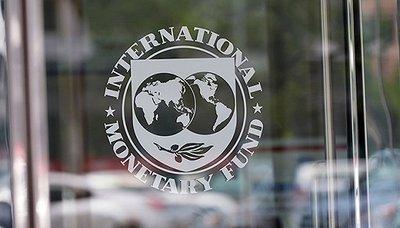 """拉加德""""跳槽"""",市场猜测IMF新总裁"""