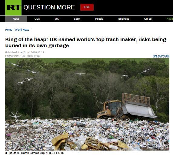 产生垃圾占全球总量12%!俄媒:美国可能会被自己的垃圾埋葬