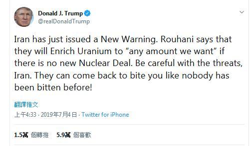 伊朗威胁要提高铀浓缩丰度,特朗普警告:威胁可以反过来咬你们