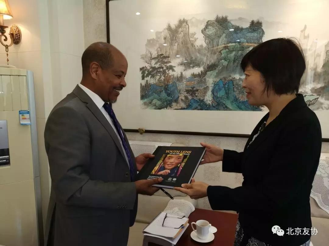 常务副会长张谦会见联合国 教科文组织代表一行