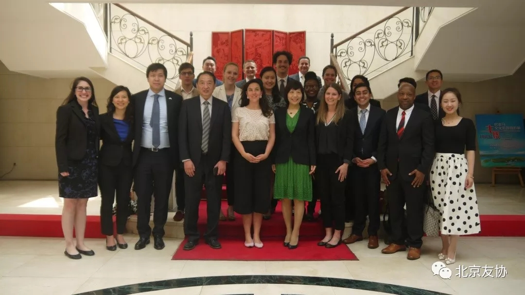 美国哈佛大学学生代表团到访北京友协