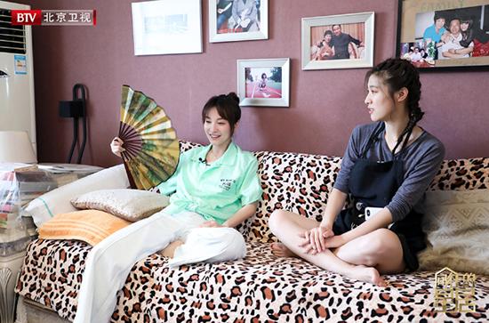 《星居》吴昕助力80后夫妻打造独立带娃之家