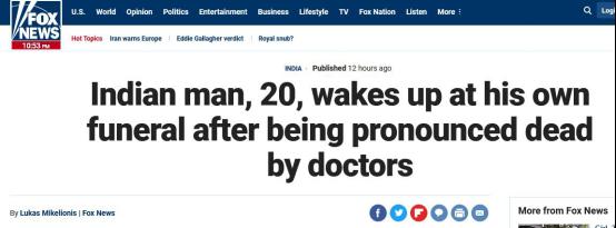 墓都挖好了,被医生宣布死亡的印度男子下葬前突然苏醒……